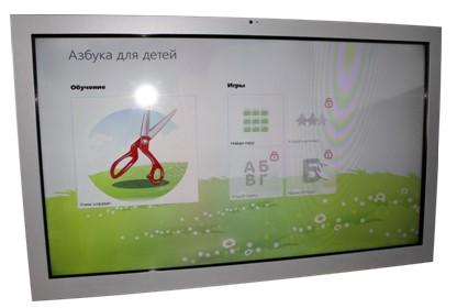 Купить Интерактивная панель Interactive Project 55 в официальном интернет-магазине оргтехники, банковского и полиграфического оборудования. Выгодные цены на широкий ассортимент оргтехники, банковского оборудования и полиграфического оборудования. Быстрая доставка по всей стране