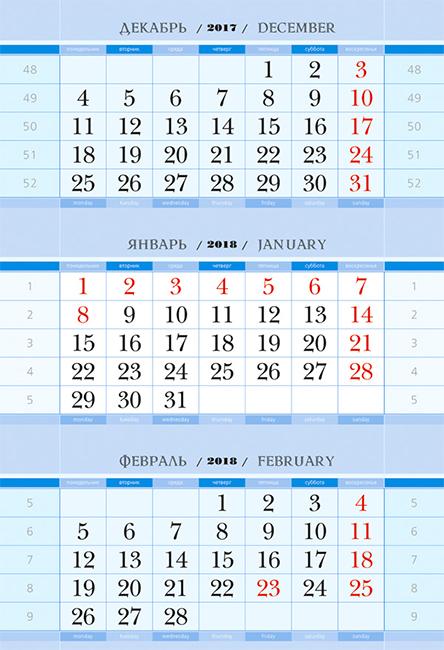 Купить Календарные блоки КМД Миди 1-сп 2018 в официальном интернет-магазине оргтехники, банковского и полиграфического оборудования. Выгодные цены на широкий ассортимент оргтехники, банковского оборудования и полиграфического оборудования. Быстрая доставка по всей стране
