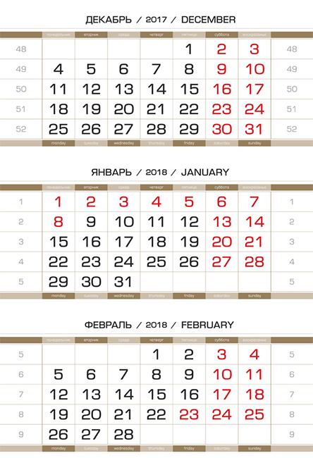 Купить Календарные блоки ЕМД Арктик Мини 1-сп 2018 в официальном интернет-магазине оргтехники, банковского и полиграфического оборудования. Выгодные цены на широкий ассортимент оргтехники, банковского оборудования и полиграфического оборудования. Быстрая доставка по всей стране