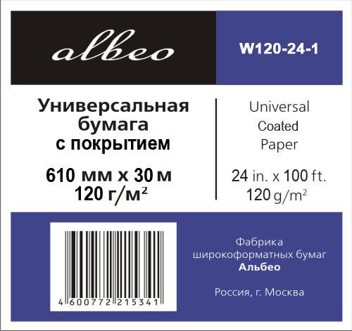 Рулонная бумага Albeo 0,610х30,5 (W120-24-1) с покрытием
