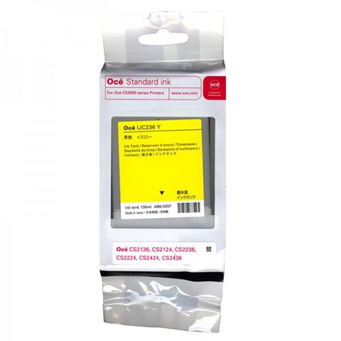 IJC236, 130 ml, Yellow (1832B003) ijc236 130 ml matte black 1828b003