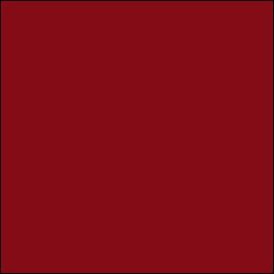 Пленка Oracal 641-312 1.00х50м Компания ForOffice 145.000