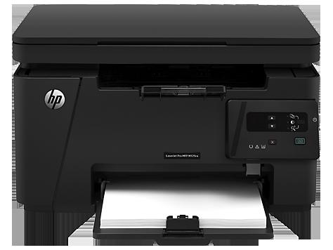 Многофункциональное устройство (МФУ)_HP LaserJet Pro MFP M125ra (CZ177A)