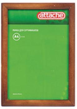 Рамка А4 (210х300мм) Attache темная сосна, деревянный багет Компания ForOffice 103.000