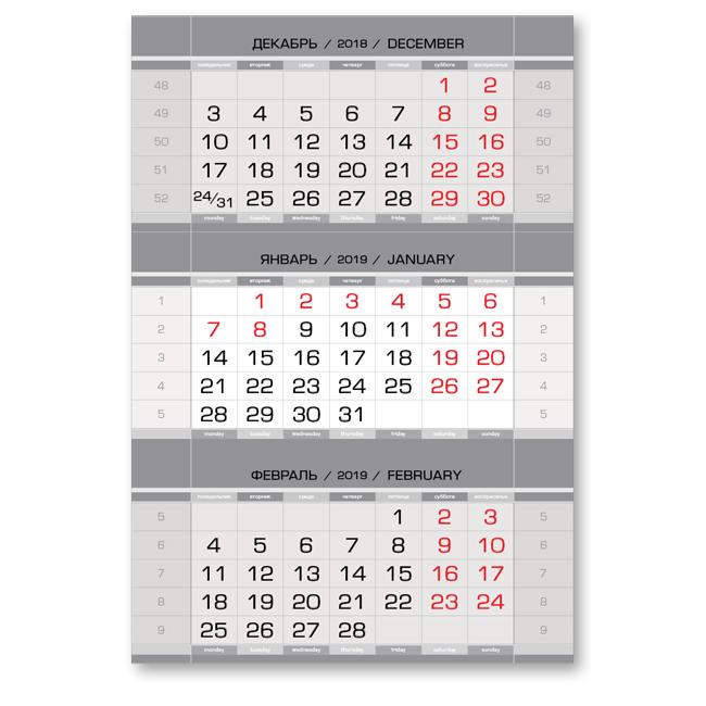 все цены на Календарные блоки Европа супер-металлик, Мини 1-сп, серебряный, 2019 онлайн