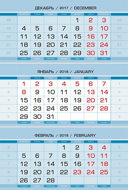 Купить Календарные блоки ЕМД-80 металлик Мини 3-сп 2018 в официальном интернет-магазине оргтехники, банковского и полиграфического оборудования. Выгодные цены на широкий ассортимент оргтехники, банковского оборудования и полиграфического оборудования. Быстрая доставка по всей стране