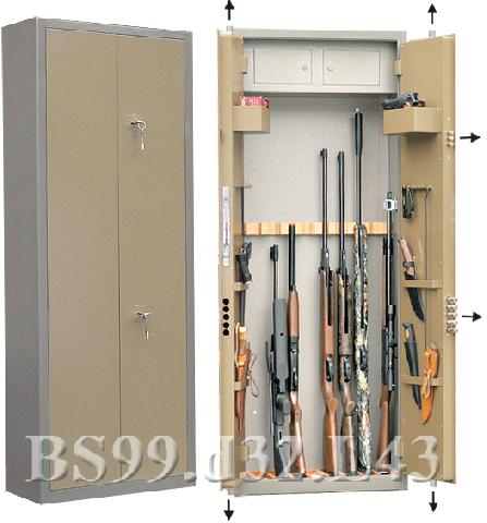 Gunsafe BS99 d32 L43 gunsafe bs95 el