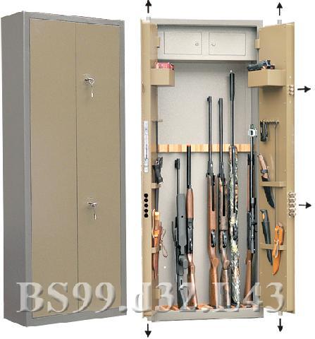 Gunsafe BS99 d32 L43 gunsafe bs9ts5 l43