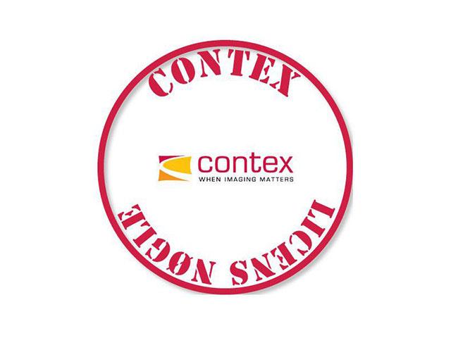 Лицензионное ПО для активации сканера Contex HD iFLEX