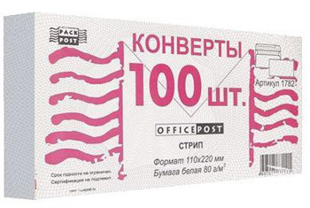 Конверт 110х220мм OfficePost белый, 80 г/м2, стрип, 100шт/уп Компания ForOffice 86.000