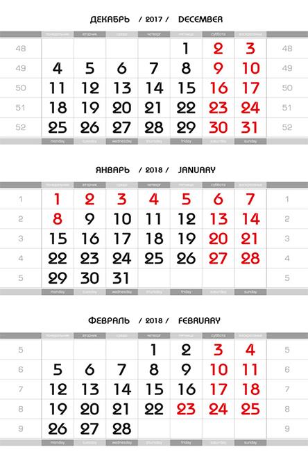 Календарные блоки Литера L2 - Bauhaus Мини 1-сп 2018