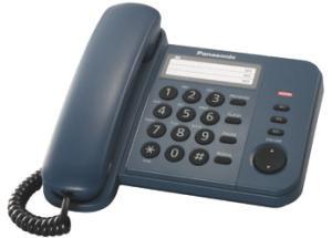 Проводной телефон_Panasonic KX-TS 2352 RUC Компания ForOffice 541.000