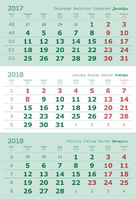 Купить Календарные блоки Verdana 2+0 (офсет) Мини 1-сп 2018 в официальном интернет-магазине оргтехники, банковского и полиграфического оборудования. Выгодные цены на широкий ассортимент оргтехники, банковского оборудования и полиграфического оборудования. Быстрая доставка по всей стране