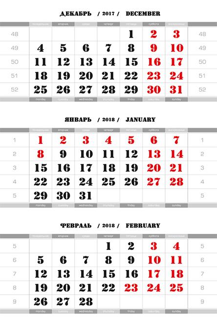Календарные блоки Литера L8 - Stencil Мини 3-сп 2018 туалетная бумага анекдоты ч 8 мини 815605