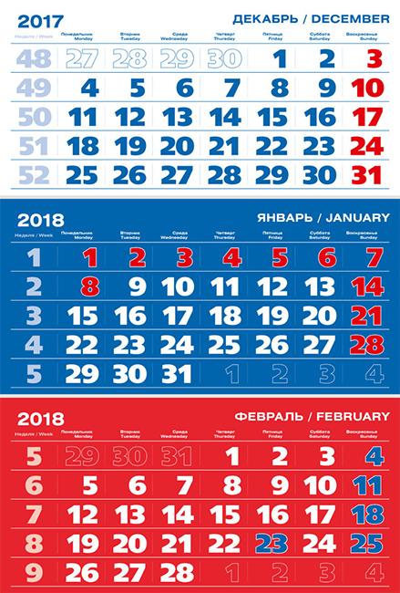 Календарные блоки Триколор Мини 3-сп 2018 бу триколор в рузаевке