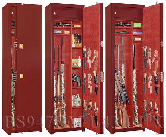 все цены на Gunsafe BS947 BM.L43 Lux онлайн