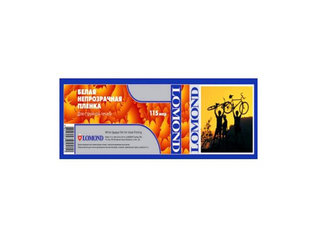 Плёнка XL матовая двусторонняя с роллом 50.8 мм, 90 мкм, 0.914x20 м фотобумага lomond xl matt self аdhesive photo paper самоклеящаяся с роллом 50 8 мм 90 г м2 0 610x20 м