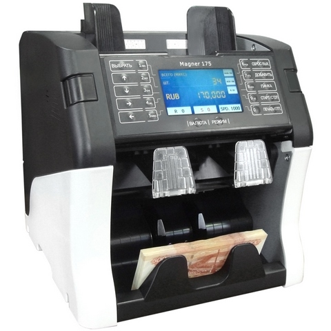 Купить Счетчик банкнот Magner 175 в официальном интернет-магазине оргтехники, банковского и полиграфического оборудования. Выгодные цены на широкий ассортимент оргтехники, банковского оборудования и полиграфического оборудования. Быстрая доставка по всей стране
