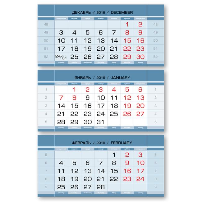 Купить со скидкой Календарные блоки Европа супер-металлик, Мини 3-сп, голубой металлик, 2019