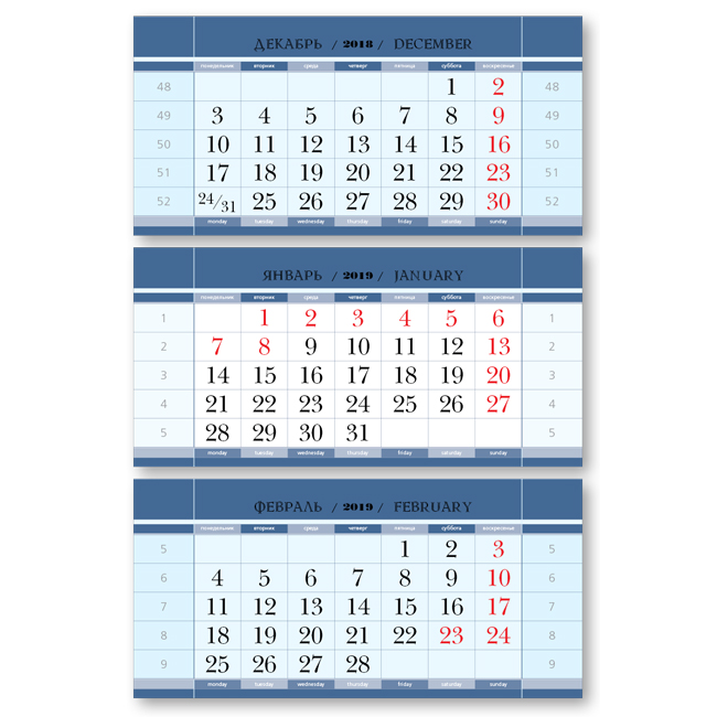 все цены на Календарные блоки Классика супер-металлик, Мини 3-сп, синий металлик, 2019 онлайн