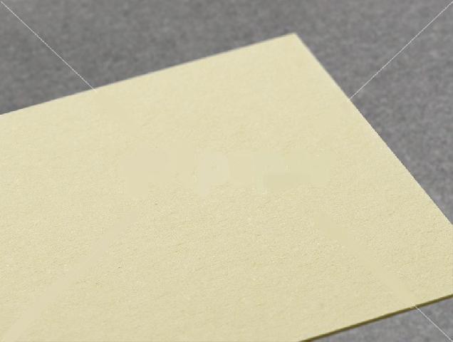Купить Дизайнерская бумага Colorplan Sorbet Yellow 135 в официальном интернет-магазине оргтехники, банковского и полиграфического оборудования. Выгодные цены на широкий ассортимент оргтехники, банковского оборудования и полиграфического оборудования. Быстрая доставка по всей стране
