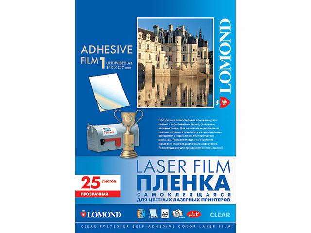 Самоклеящаяся плёнка Lomond, A4, (210 x 297 мм), 25 листов, неделённая (2800003)