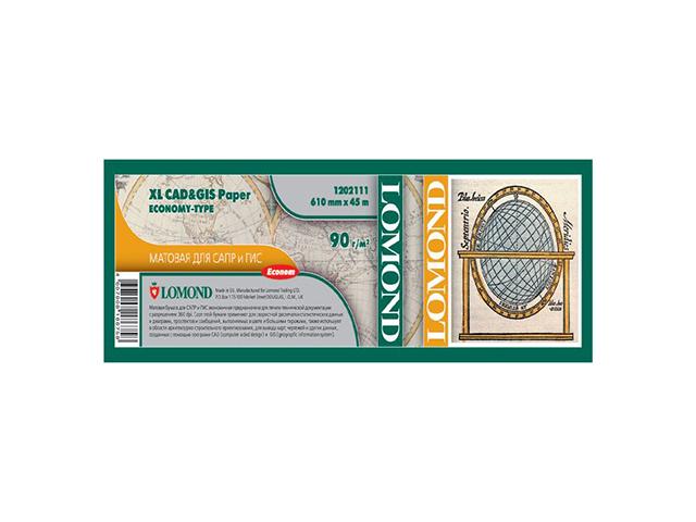 Бумага для САПР и ГИС матовая экономичная с роллом 50.8 мм, 90 г/м2, 1.067x45 м фотобумага lomond xl matt self аdhesive photo paper самоклеящаяся с роллом 50 8 мм 90 г м2 0 610x20 м
