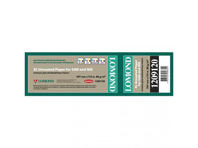 Бумага Lomond 1214204 594мм-80м/80г/м2/белый матовое инженерная бумага