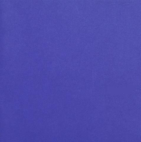 Купить Дизайнерская бумага Colorplan Royal Blue 135 в официальном интернет-магазине оргтехники, банковского и полиграфического оборудования. Выгодные цены на широкий ассортимент оргтехники, банковского оборудования и полиграфического оборудования. Быстрая доставка по всей стране
