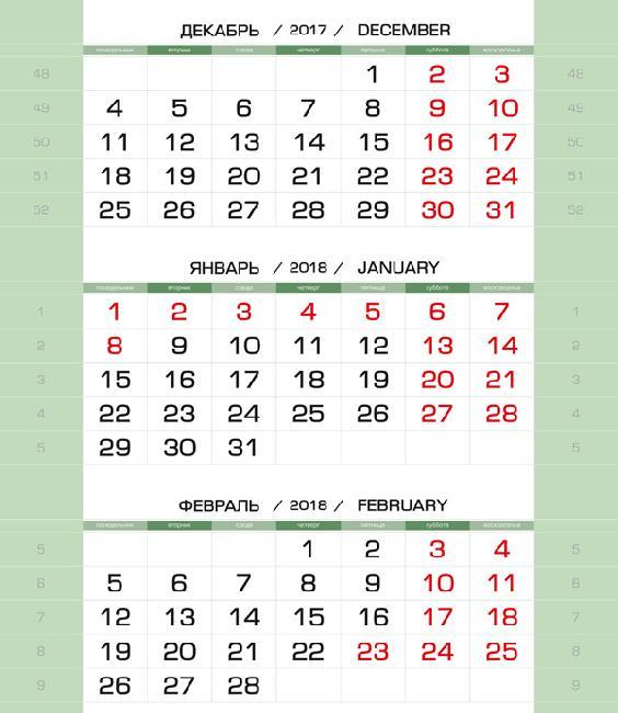Календарные блоки ЕМД Мини 3-сп 2018