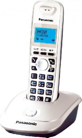 Купить Радиотелефон Panasonic KX-TG2511RUW в официальном интернет-магазине оргтехники, банковского и полиграфического оборудования. Выгодные цены на широкий ассортимент оргтехники, банковского оборудования и полиграфического оборудования. Быстрая доставка по всей стране
