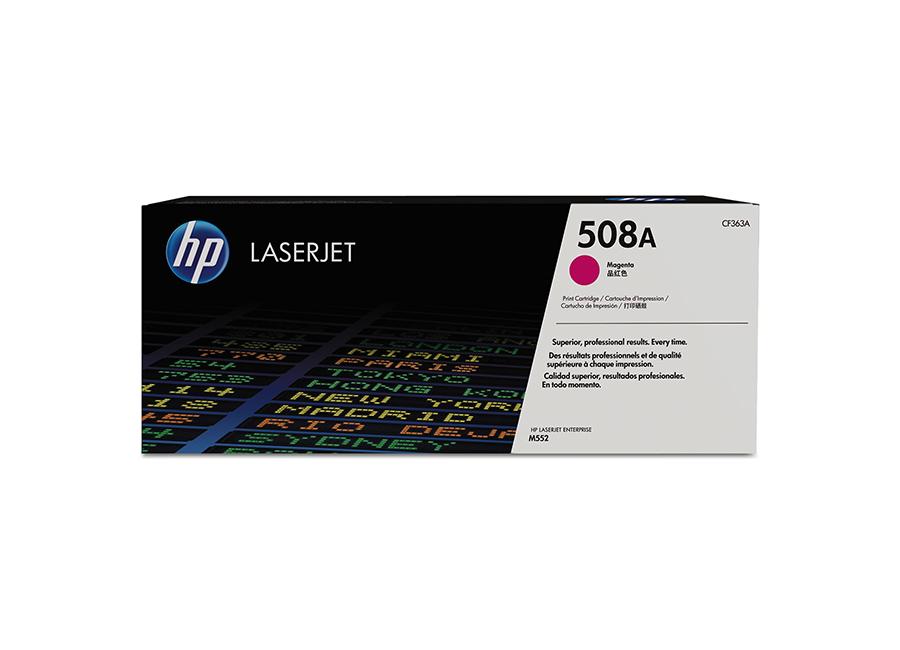 все цены на Тонер-картридж HP 508A пурпурный (CF363A) онлайн
