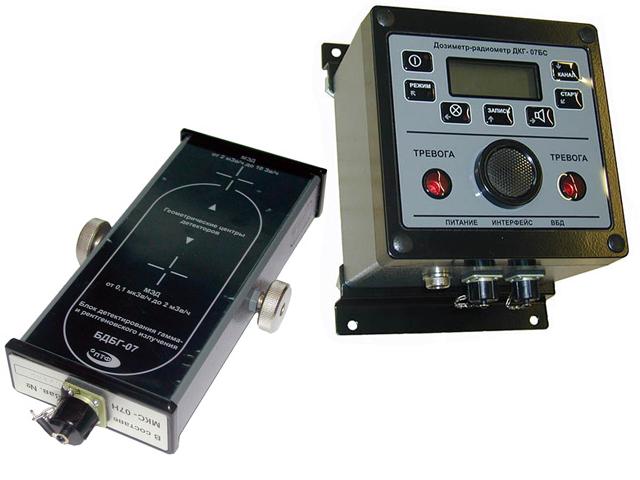 Дозиметр-радиометр ПТФМ ДКГ-07БС 1Б