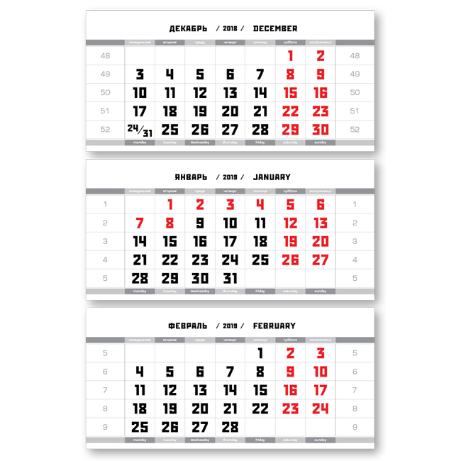 Фото - Календарные блоки Литера L7-Rodchenko, Мини 3-сп, серебристо-белый, 2019 chunghop rm l7 multifunctional learning remote control silver
