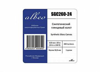Albeo Synthetic Gloss Canvas 24 0.610x30 (260 г/м2) (SGC260-24)