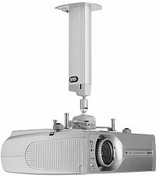 SMS Projector CLF (2300)