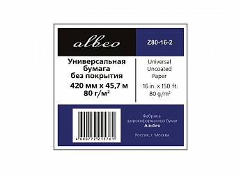 Albeo Universal Uncoated Paper 80 г/м2, 0.420x45.7 м, 50.8 мм, 2 рулона (Z80-16-2)
