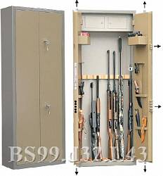 Gunsafe BS99 d32 L43